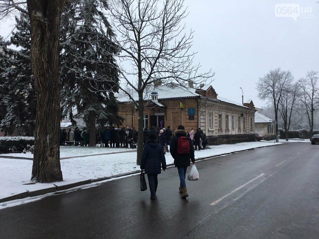 Кривой Рог на Крещение дождался снега, но местами, - ФОТО, фото-9