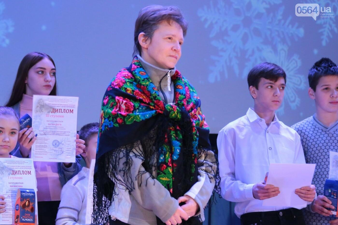 Криворожская рекордсменка получила Гран-при Всеукраинского фестиваля искусств, - ФОТО , фото-5