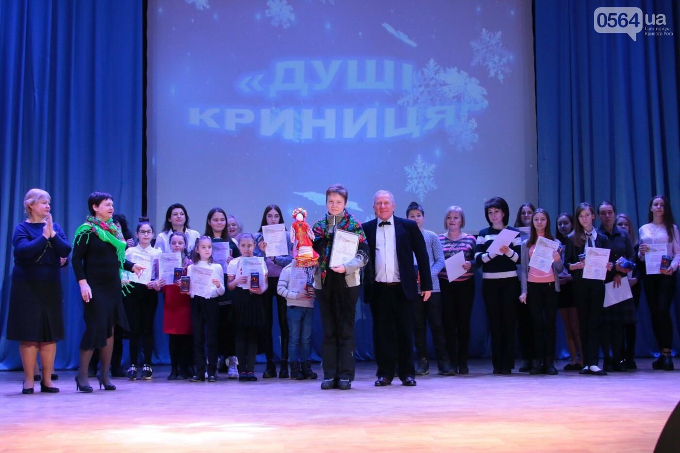 Криворожская рекордсменка получила Гран-при Всеукраинского фестиваля искусств, - ФОТО , фото-8