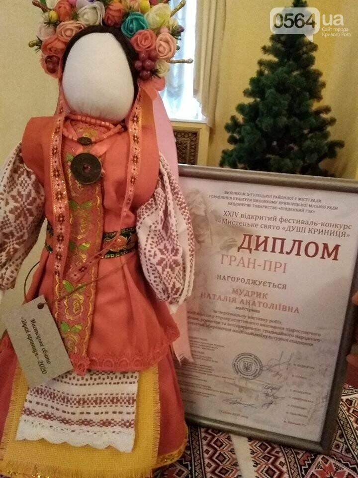 Криворожская рекордсменка получила Гран-при Всеукраинского фестиваля искусств, - ФОТО , фото-3