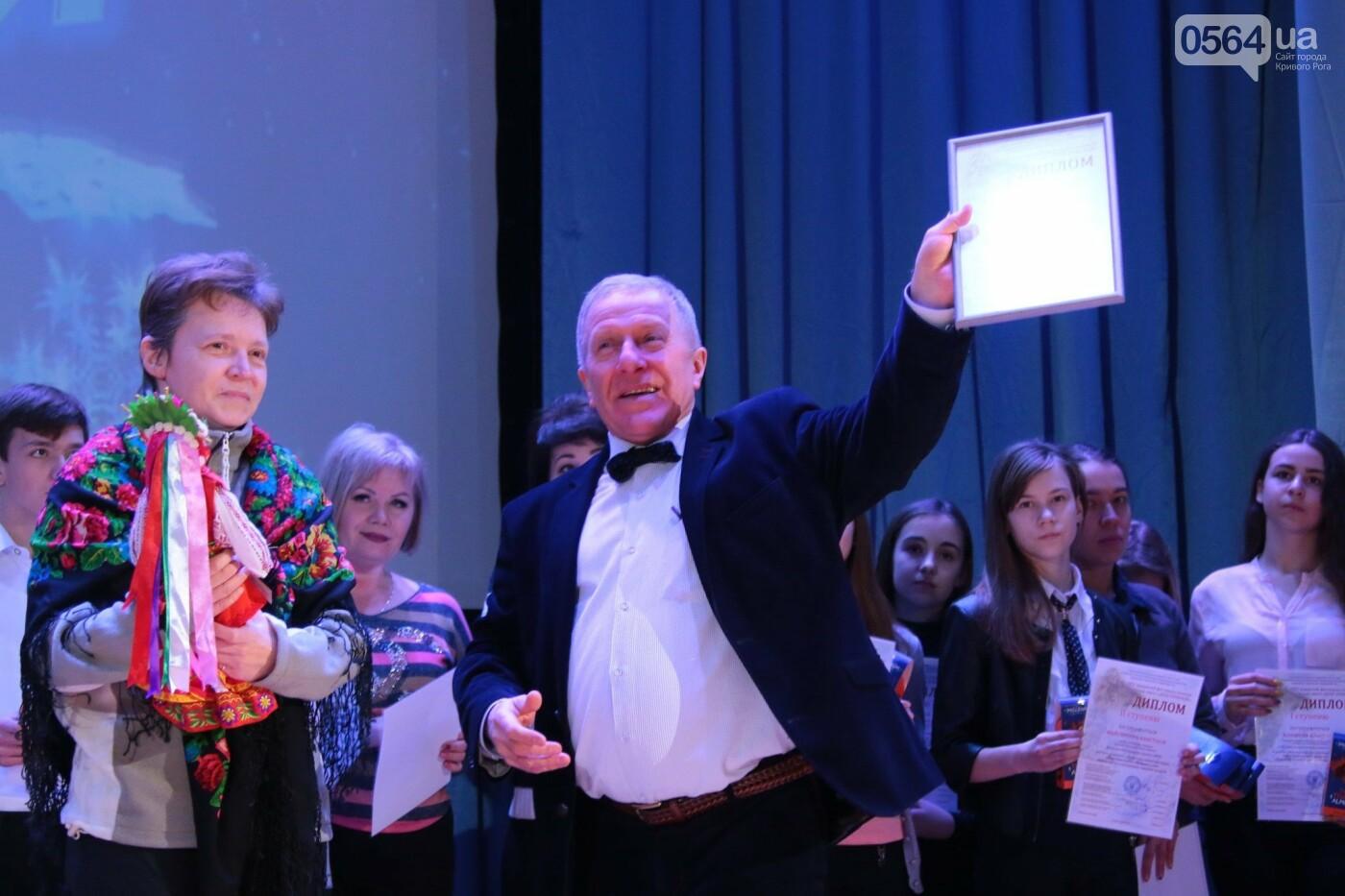 Криворожская рекордсменка получила Гран-при Всеукраинского фестиваля искусств, - ФОТО , фото-7