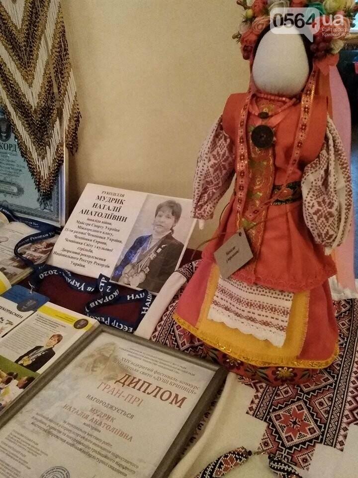 Криворожская рекордсменка получила Гран-при Всеукраинского фестиваля искусств, - ФОТО , фото-4