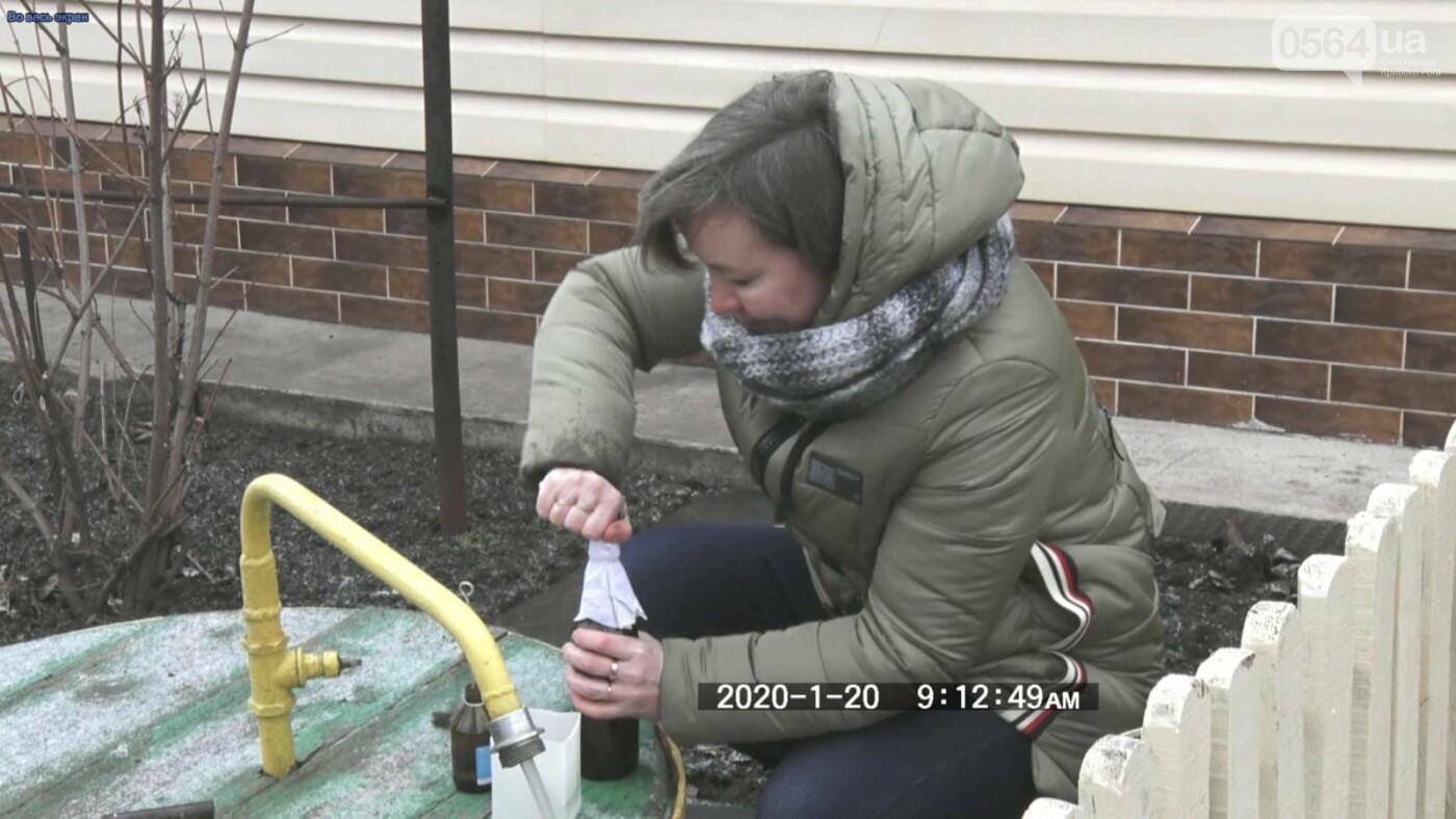 После жалоб криворожан на качество питьевой воды, управление экологии отобрали пробы, - ФОТО , фото-2
