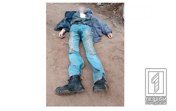 В Кривом Роге найдено тело пожилого мужчины на территории продуктовой базы  , фото-1