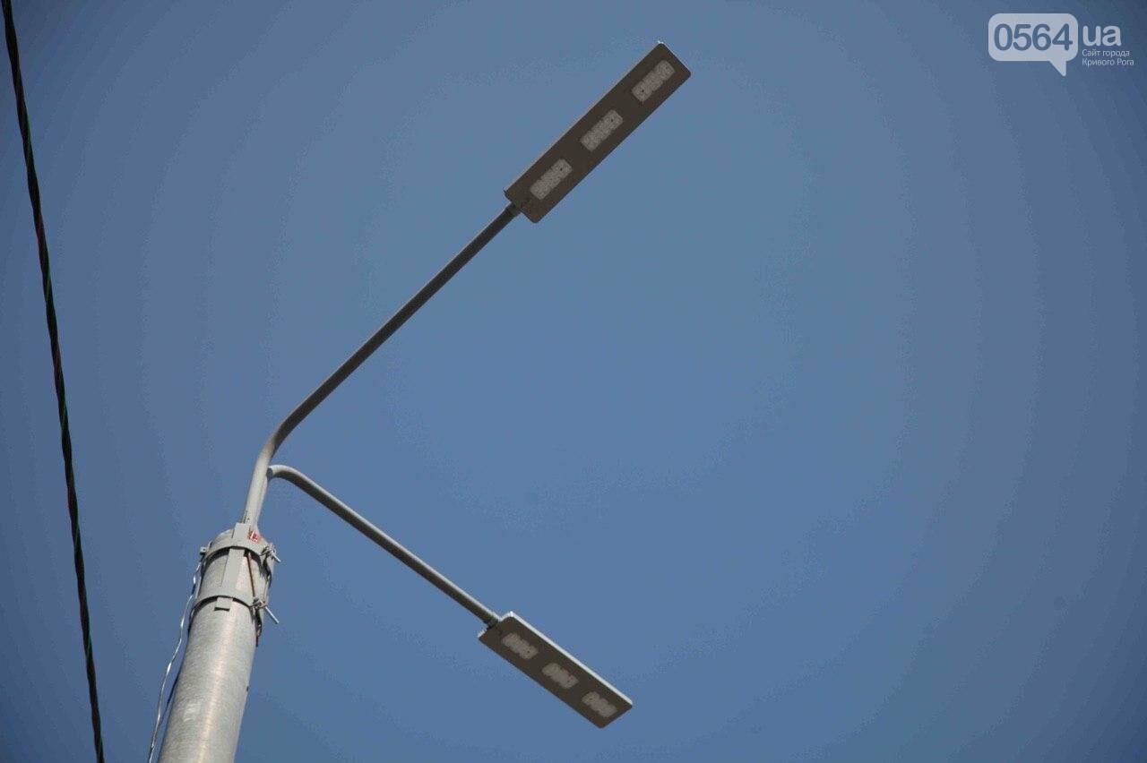 Світле місто: У 2020 році в Кривому Розі планується реалізувати 12 проєктів з реконструкції зовнішнього освітлення, фото-1