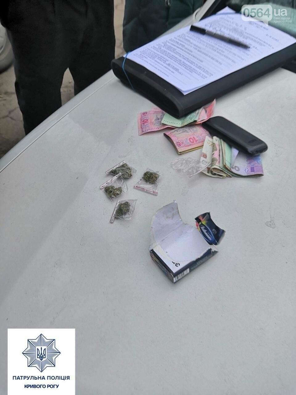 В Кривом Роге возле колокольни задержан горожанин с наркотиками, - ФОТО , фото-2
