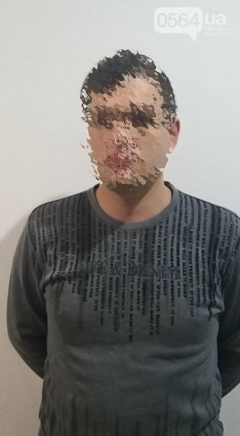 Криворожские правоохранители задержали мужчину, осквернившего памятник жертвам Холокоста, - ФОТО , фото-2