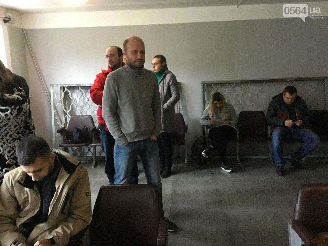 """""""Простая задача - остановить людей. Сидите тихонько и не рыпайтесь!"""", - криворожский депутат объяснил, почему его судят - ФОТО, ВИДЕО, фото-7"""