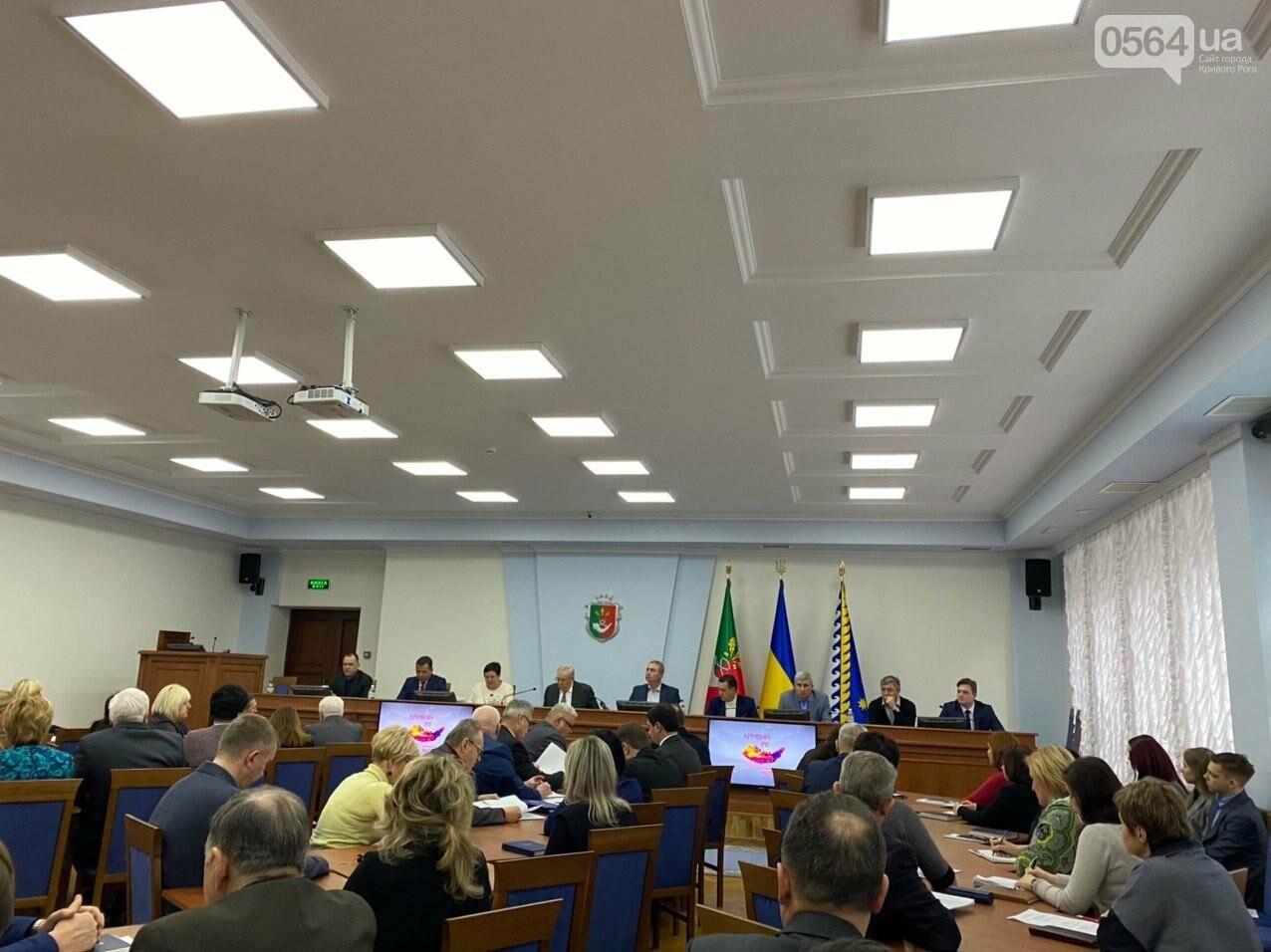 Криворожские чиновники собрались на первое в 2020 заседание горисполкома, - ФОТО, фото-10
