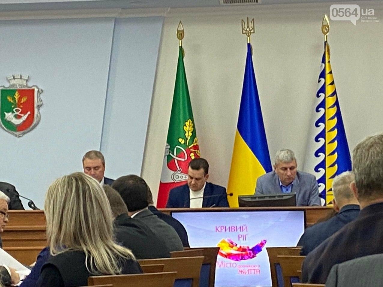 Криворожские чиновники собрались на первое в 2020 заседание горисполкома, - ФОТО, фото-6