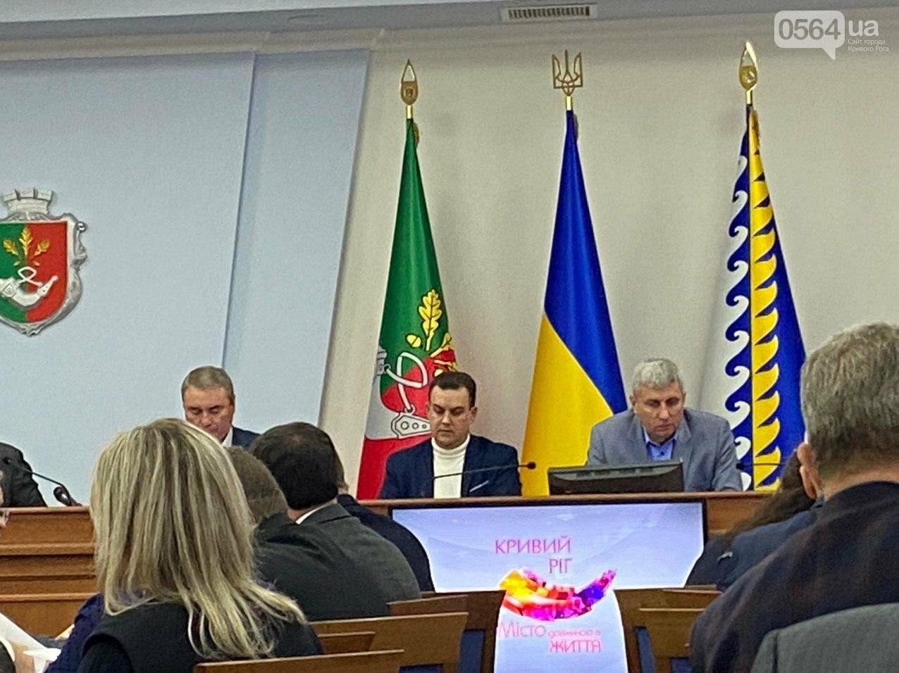 Криворожские чиновники собрались на первое в 2020 заседание горисполкома, - ФОТО, фото-7