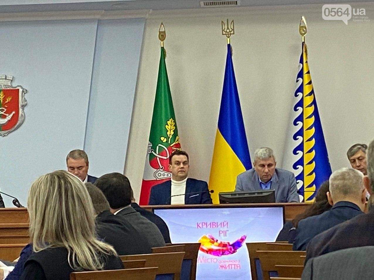 Криворожские чиновники собрались на первое в 2020 заседание горисполкома, - ФОТО, фото-8