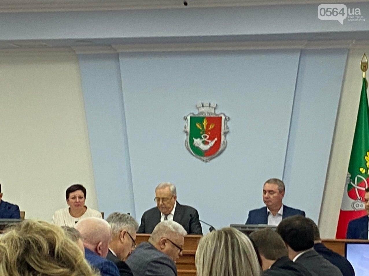 Криворожские чиновники собрались на первое в 2020 заседание горисполкома, - ФОТО, фото-9