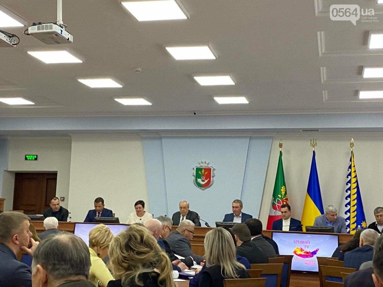 Криворожские чиновники собрались на первое в 2020 заседание горисполкома, - ФОТО, фото-1