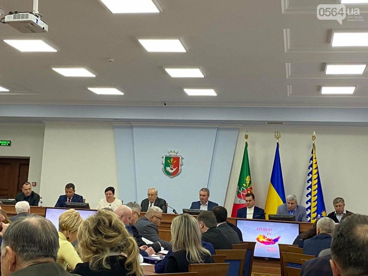 Криворожские чиновники собрались на первое в 2020 заседание горисполкома, - ФОТО, фото-5