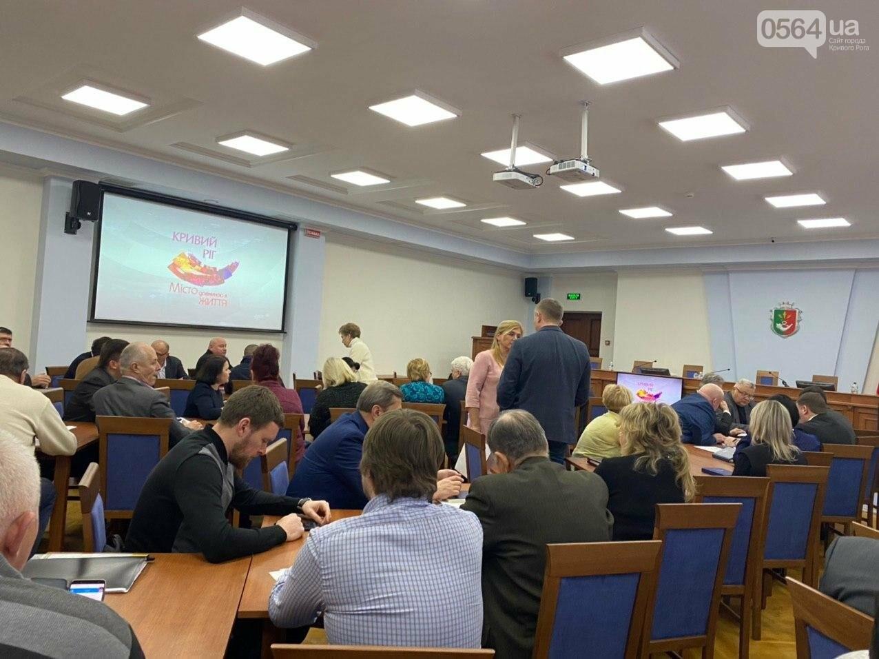 Криворожские чиновники собрались на первое в 2020 заседание горисполкома, - ФОТО, фото-4