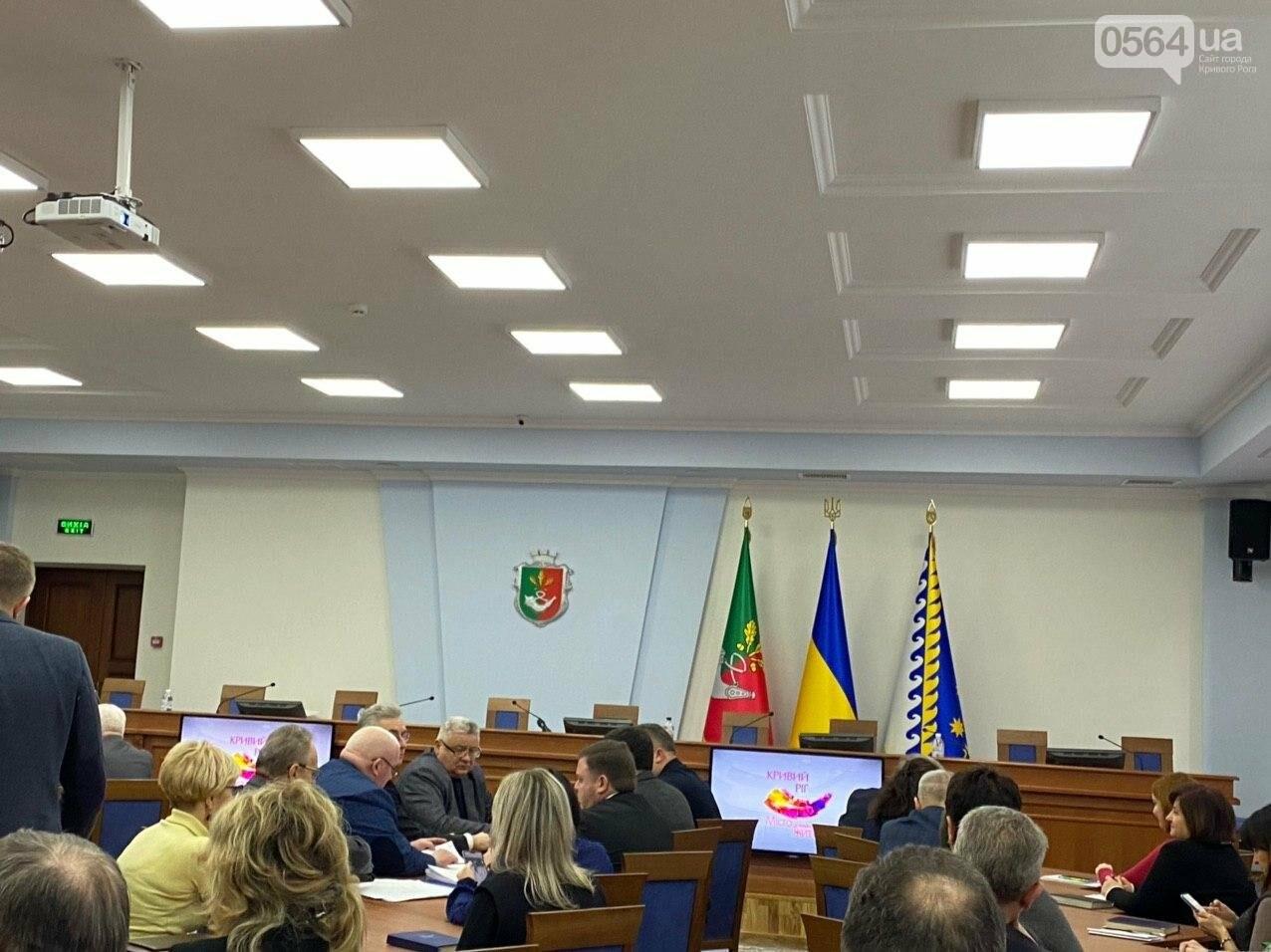 Криворожские чиновники собрались на первое в 2020 заседание горисполкома, - ФОТО, фото-3