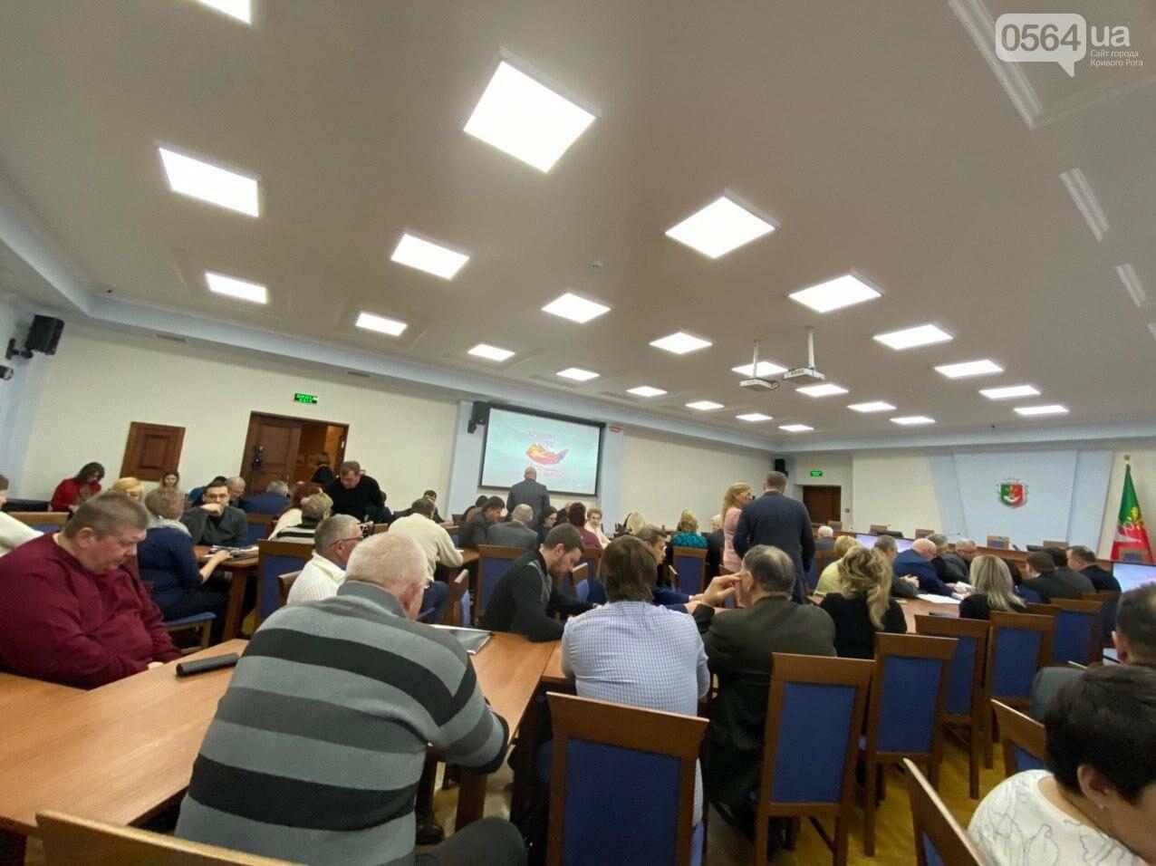 Криворожские чиновники собрались на первое в 2020 заседание горисполкома, - ФОТО, фото-2