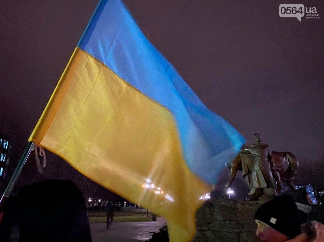 По случаю Дня Соборности Украины криворожане собрались возле символа Кривого Рога, - ФОТО, ПРЯМАЯ ТРАНСЛЯЦИЯ, фото-4