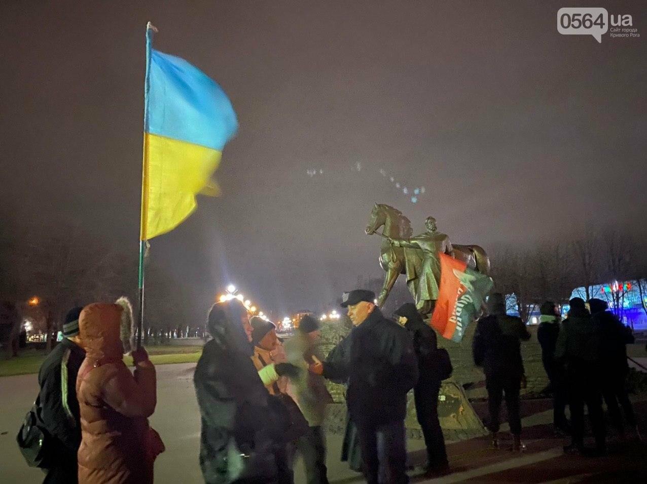 По случаю Дня Соборности Украины криворожане собрались возле символа Кривого Рога, - ФОТО, ПРЯМАЯ ТРАНСЛЯЦИЯ, фото-1