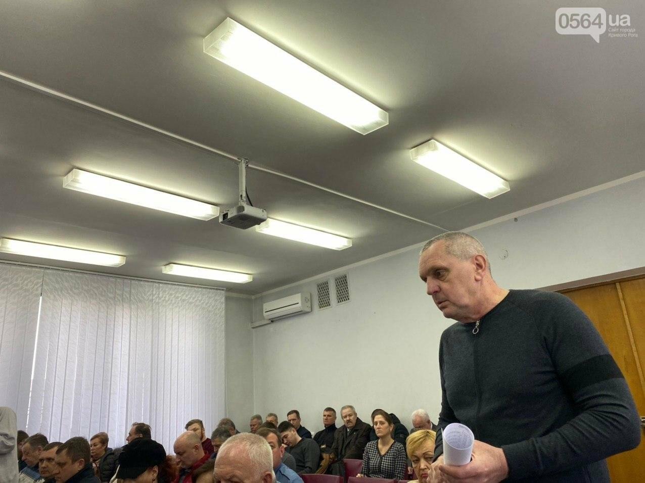 """В Кривом Роге """"тепловики"""" рассказали о долгах населения и о планах на следующий отопительный сезон, - ФОТО , фото-4"""