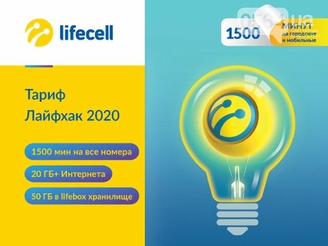 Мнение эксперта: как развивается высокоскоростной мобильный доступ на Днепропетровщине, фото-1