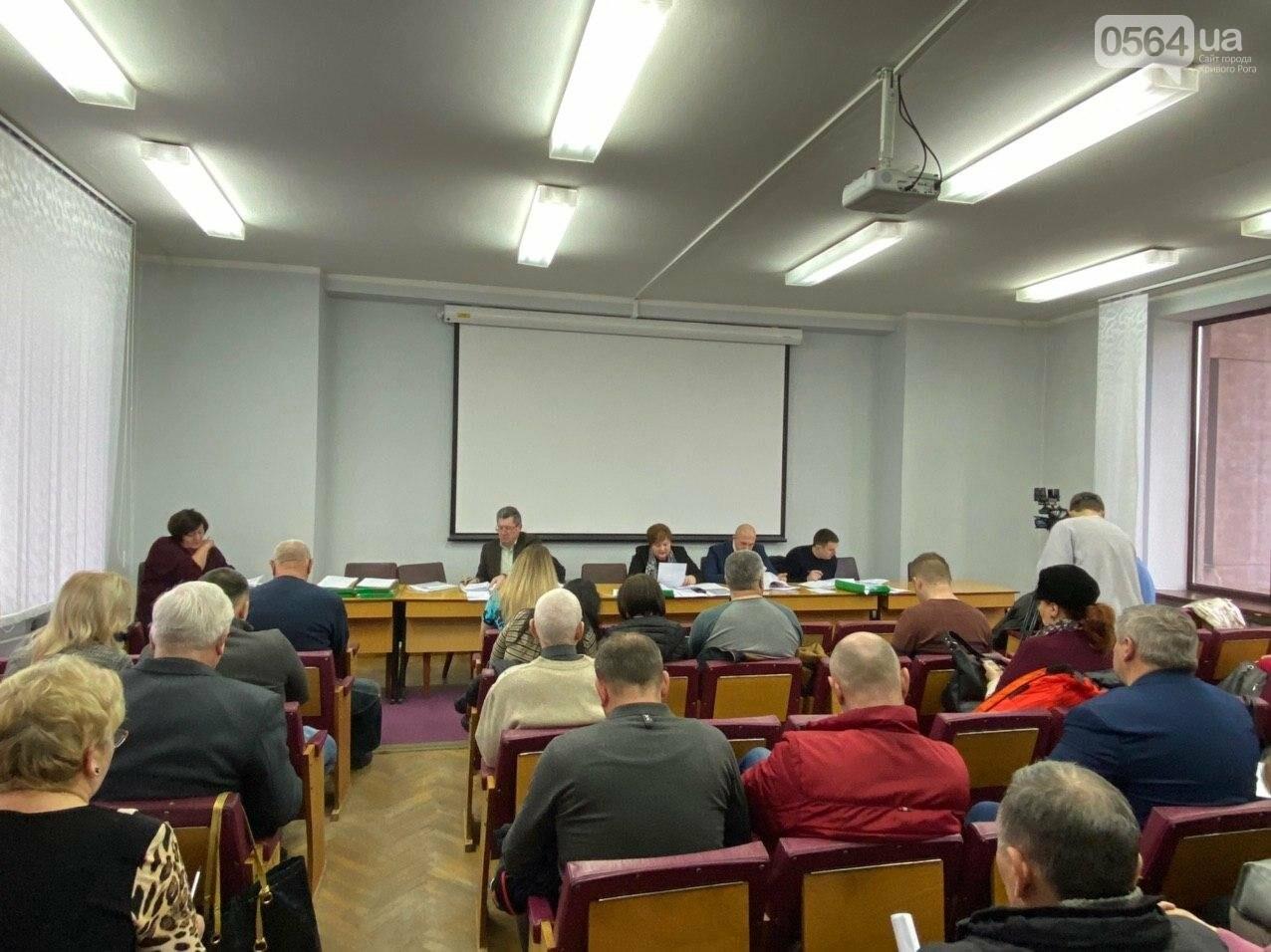 Криворожские депутаты собрались на заседания постоянных комиссий, - ФОТО, ВИДЕО, фото-16