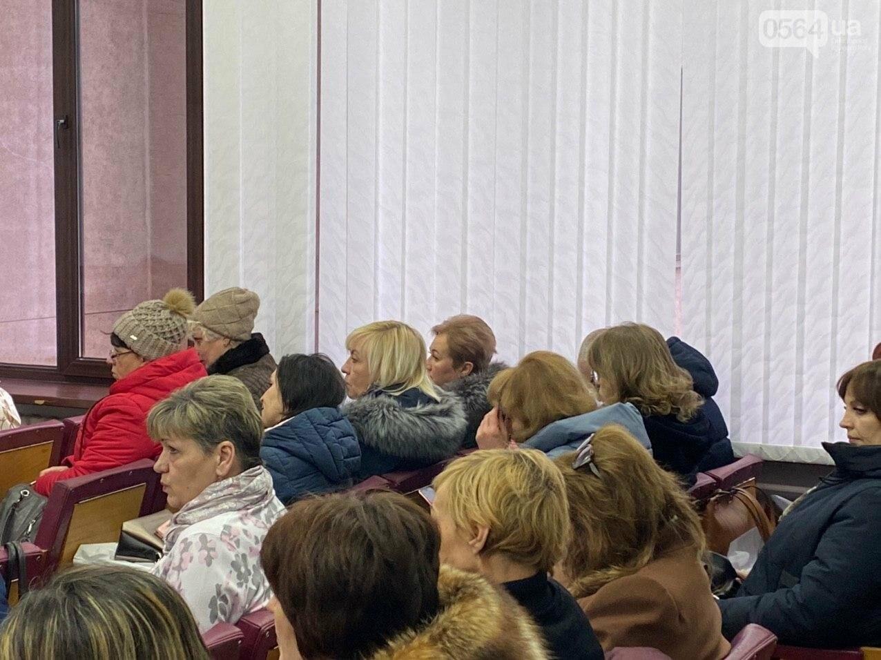 Криворожские депутаты собрались на заседания постоянных комиссий, - ФОТО, ВИДЕО, фото-15