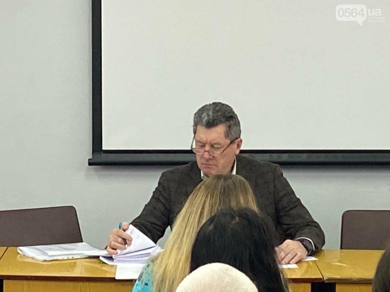 Криворожские депутаты собрались на заседания постоянных комиссий, - ФОТО, ВИДЕО, фото-3