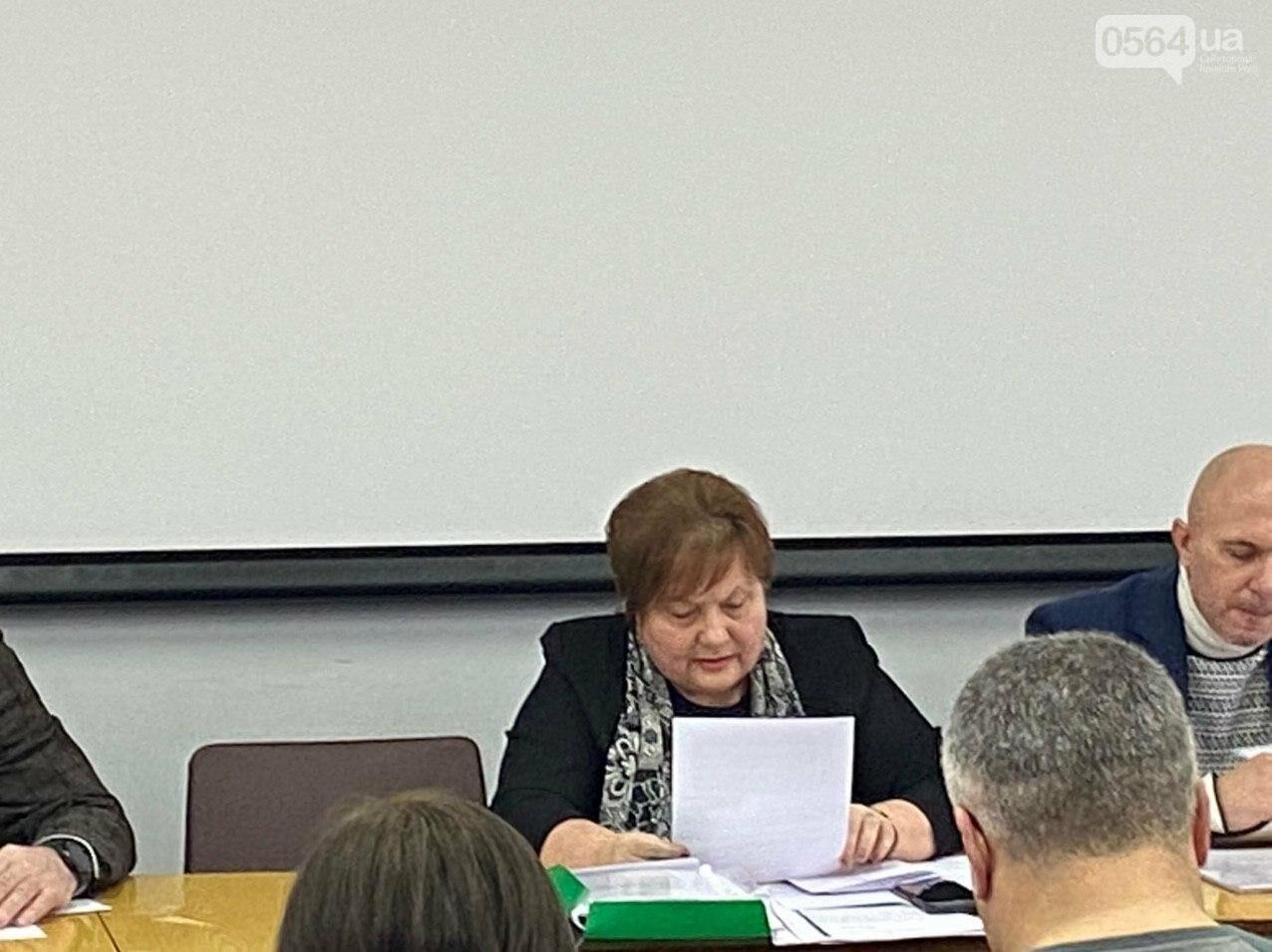Криворожские депутаты собрались на заседания постоянных комиссий, - ФОТО, ВИДЕО, фото-4