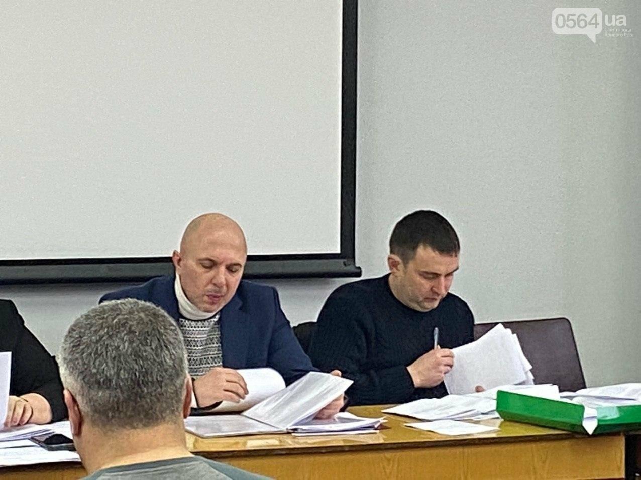 Криворожские депутаты собрались на заседания постоянных комиссий, - ФОТО, ВИДЕО, фото-1