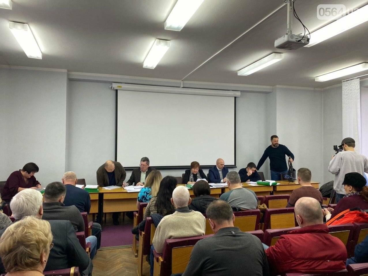 Криворожские депутаты собрались на заседания постоянных комиссий, - ФОТО, ВИДЕО, фото-12