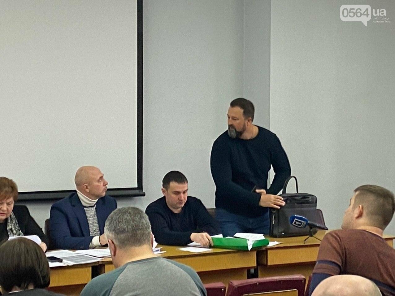 Криворожские депутаты собрались на заседания постоянных комиссий, - ФОТО, ВИДЕО, фото-13