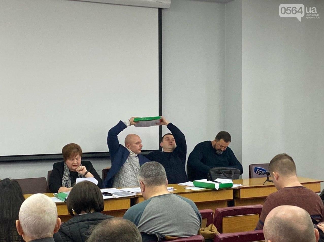 Криворожские депутаты собрались на заседания постоянных комиссий, - ФОТО, ВИДЕО, фото-8
