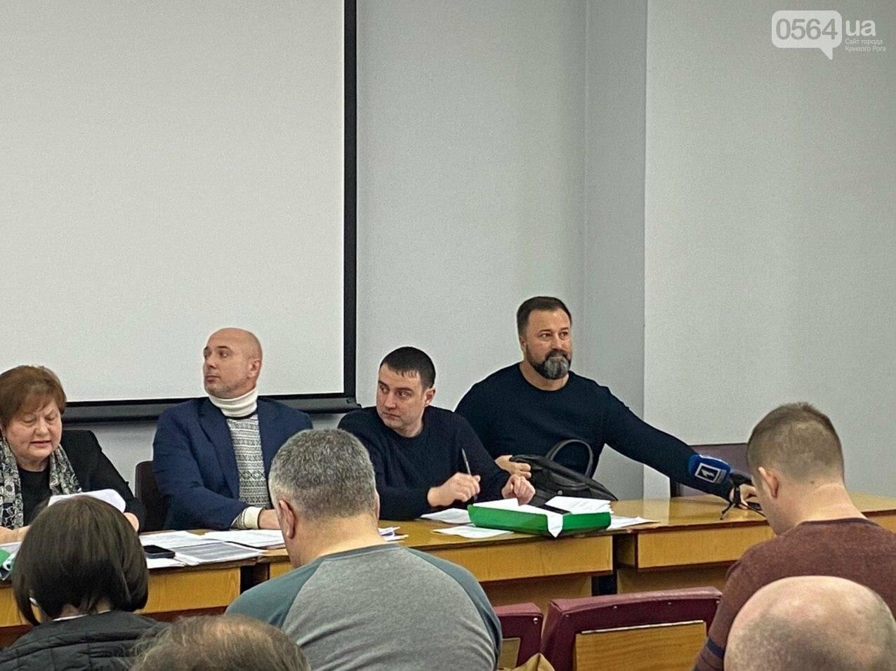 Криворожские депутаты собрались на заседания постоянных комиссий, - ФОТО, ВИДЕО, фото-6