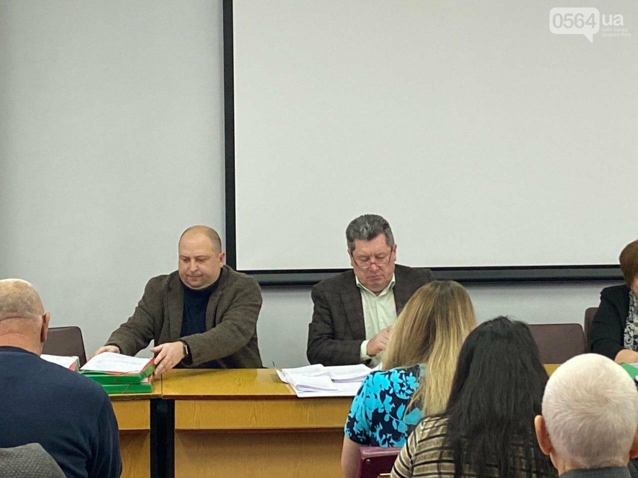 Криворожские депутаты собрались на заседания постоянных комиссий, - ФОТО, ВИДЕО, фото-5