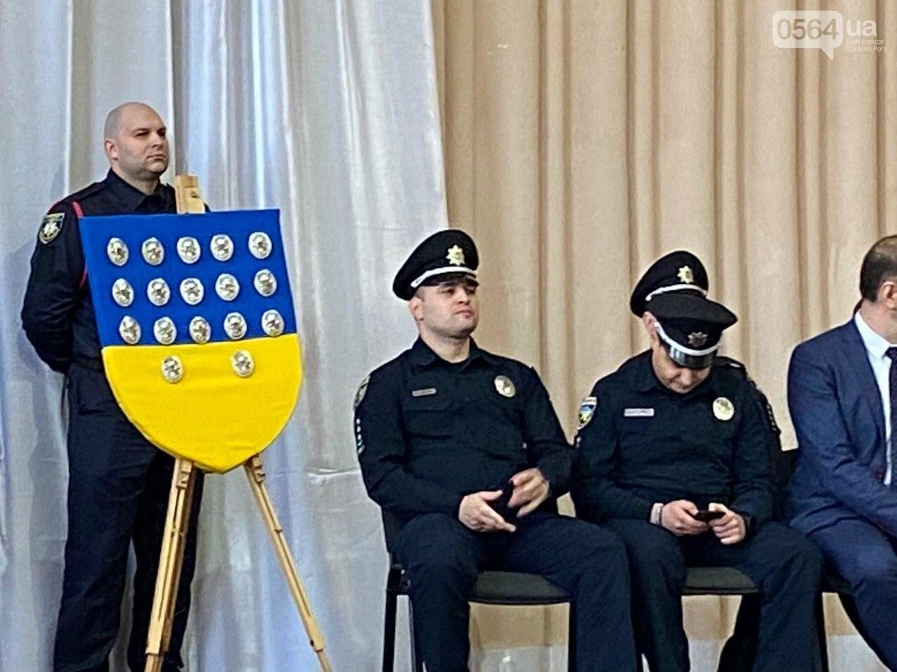 Присягу на верность украинскому народу принимают первые выпускники Криворожской академии патрульной полиции, - ФОТО, ПРЯМОЙ ЭФИР, фото-12