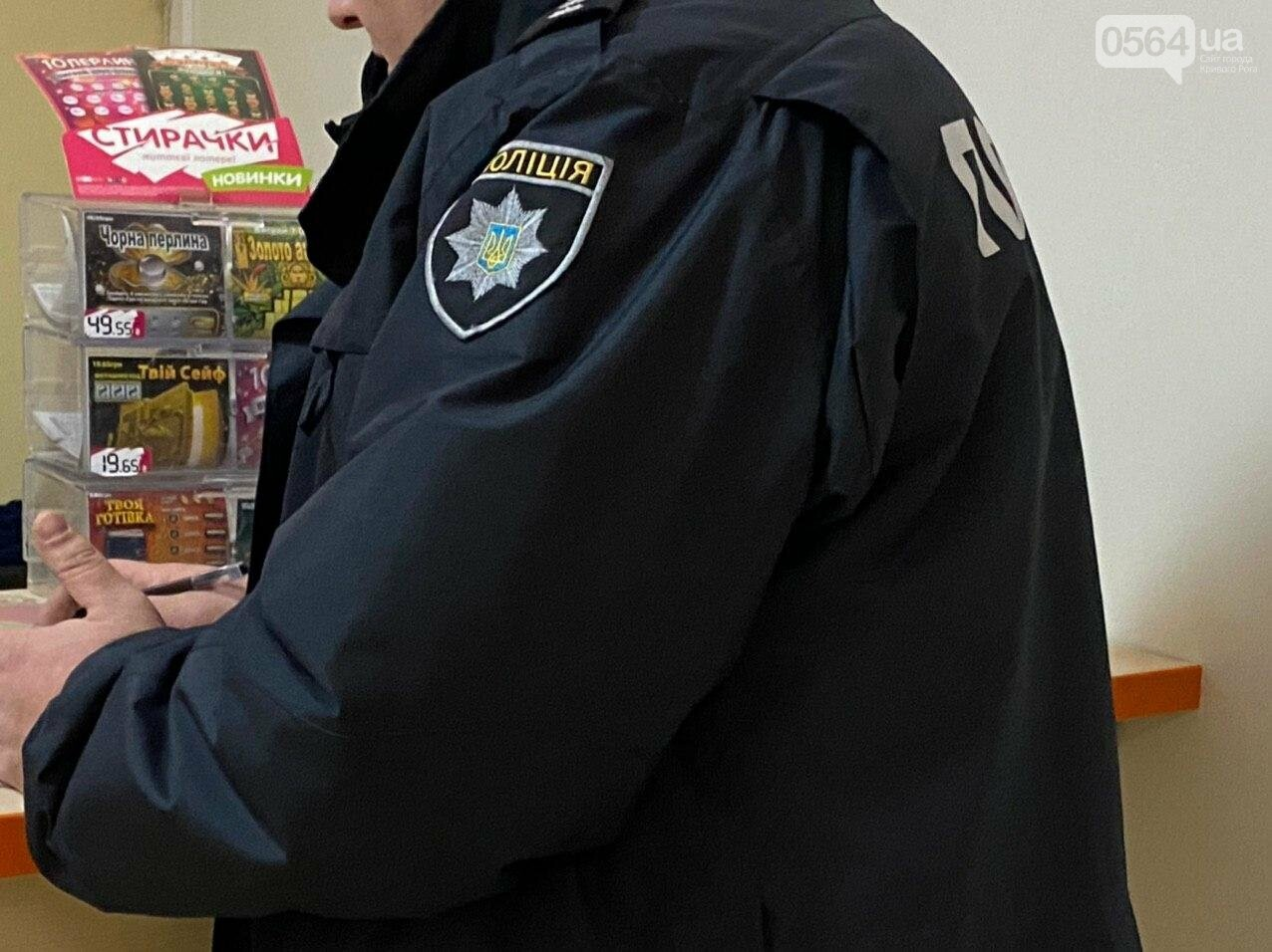 Криворожане заявили в полицию о функционировании незаконного игорного бизнеса. Идет проверка, - ФОТО , фото-8