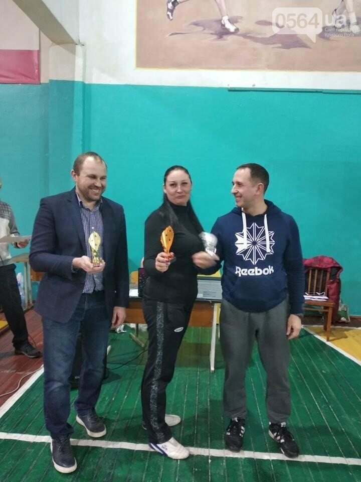 На областном Чемпионате по тхэквондо криворожане завоевали призовые места, - ФОТО , фото-2