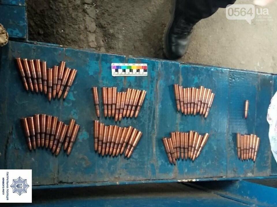 У хулигана, который приставал к криворожанке, нашли 68 патронов, - ФОТО , фото-2