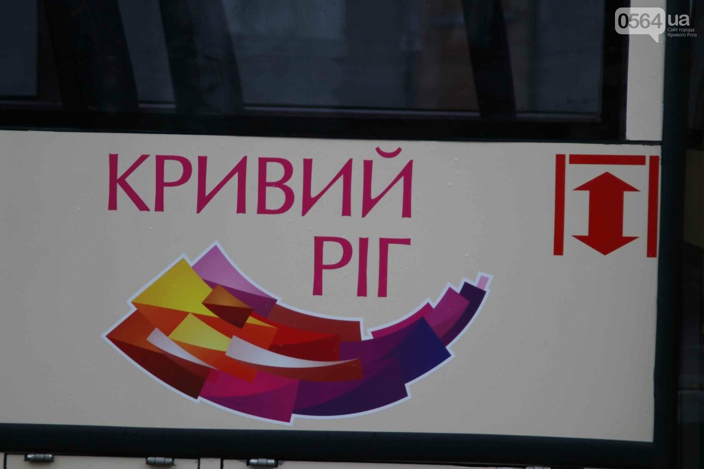 """В Кривом Роге на линию вышли еще 2 """"гибридных троллейбуса"""", - ФОТО , фото-1"""