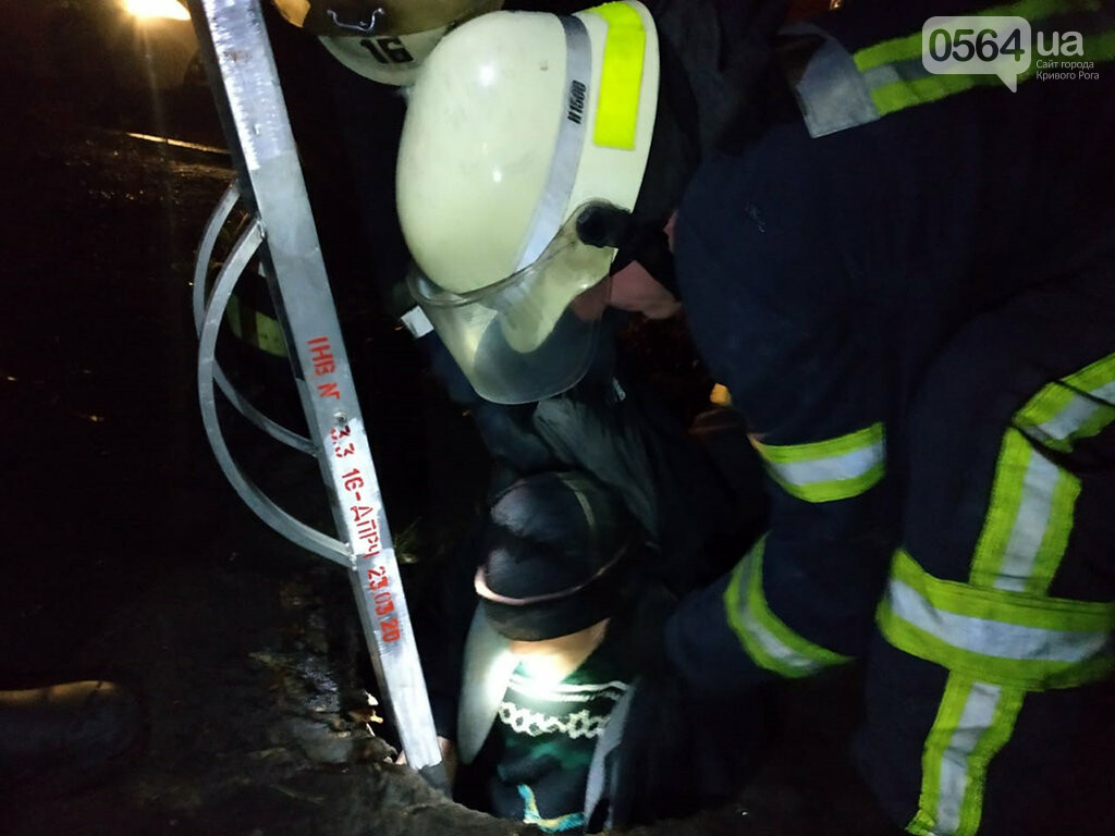 В Кривом Роге мужчина сломал ребро, провалившись в канализационный колодец, - ФОТО, фото-2