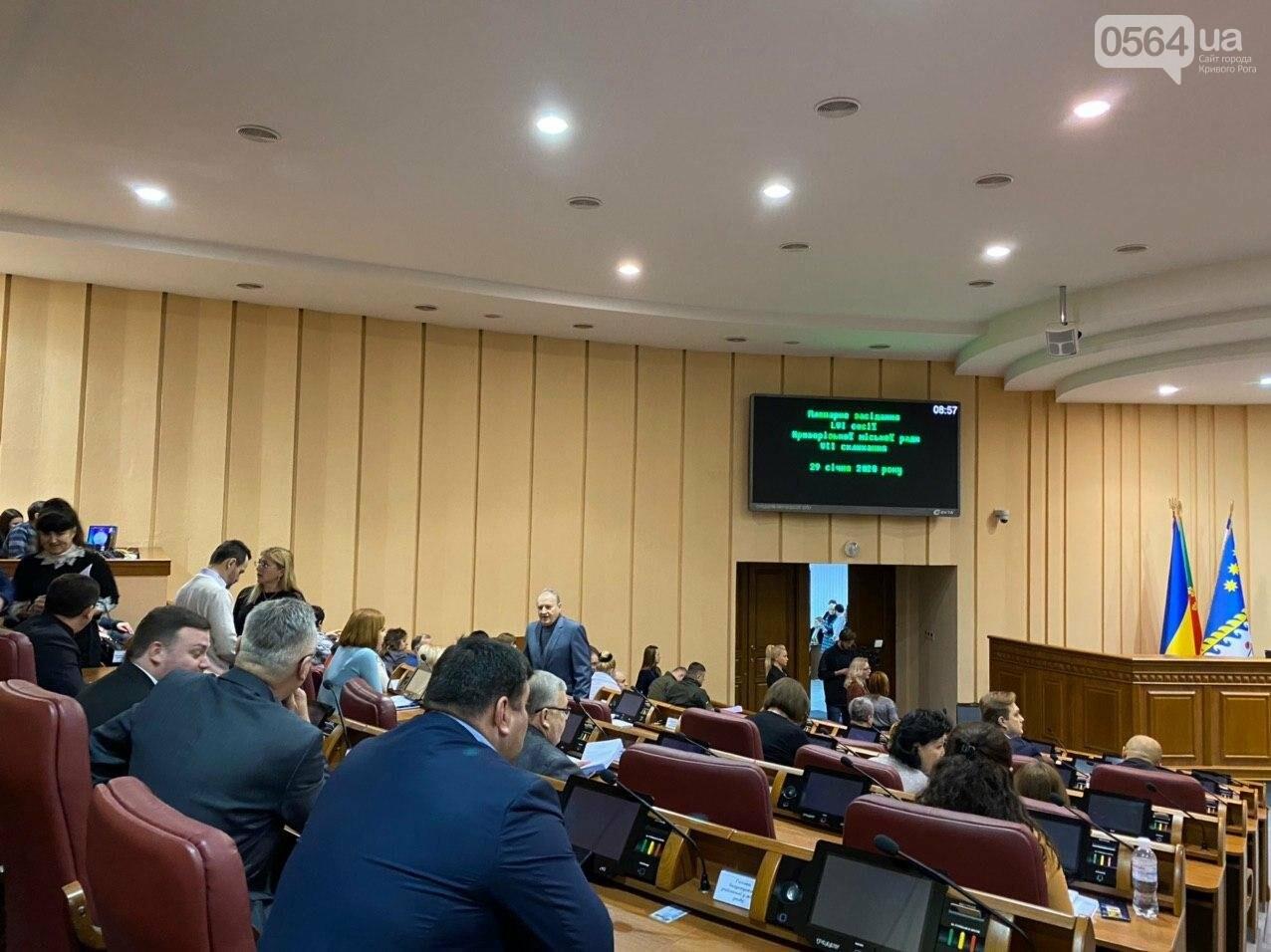 На пленарном заседании сессии 2020 год объявлен годом Криворожского городского совета, - ФОТО, ПРЯМОЙ ЭФИР, фото-1