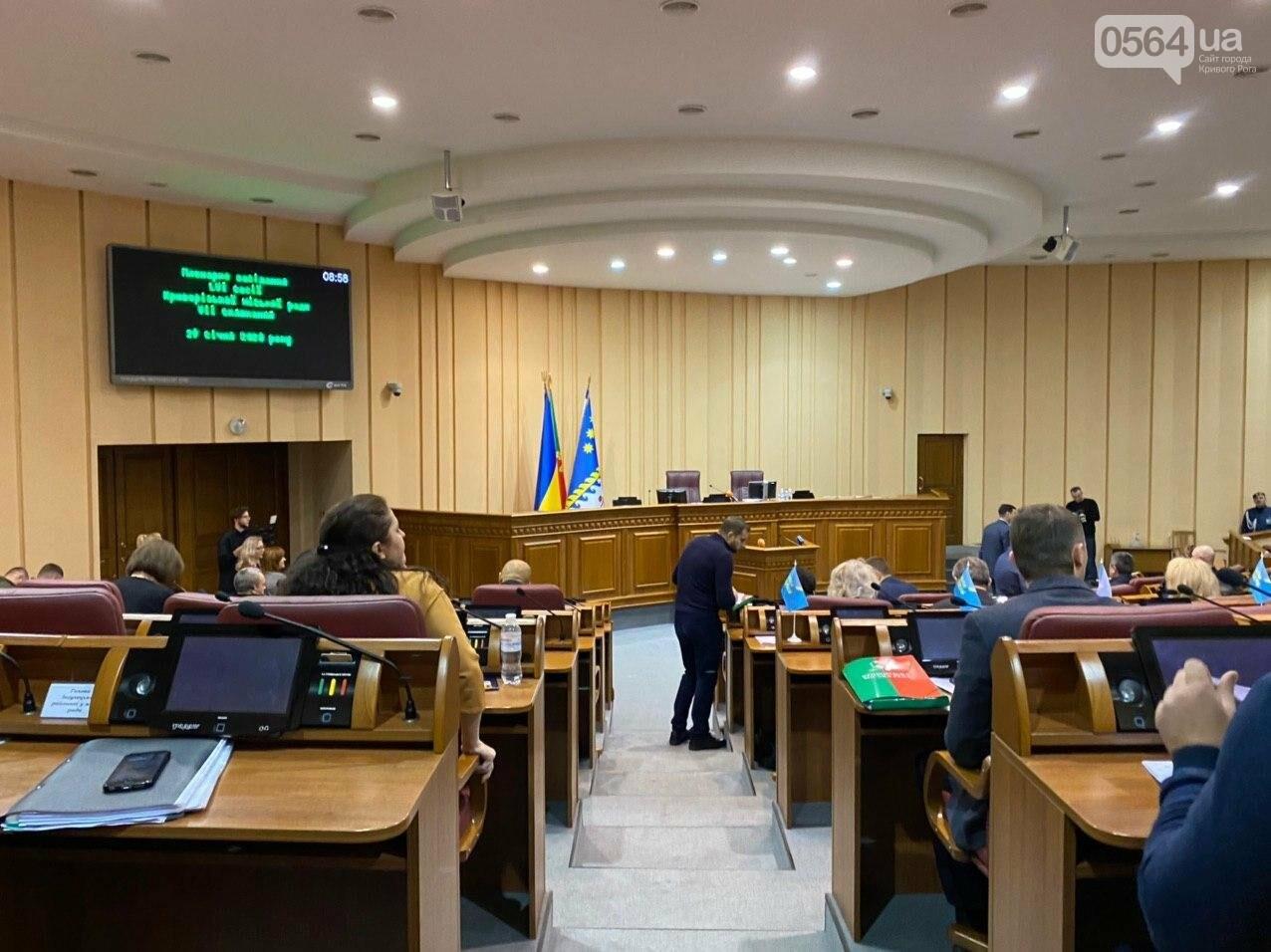 На пленарном заседании сессии 2020 год объявлен годом Криворожского городского совета, - ФОТО, ПРЯМОЙ ЭФИР, фото-5