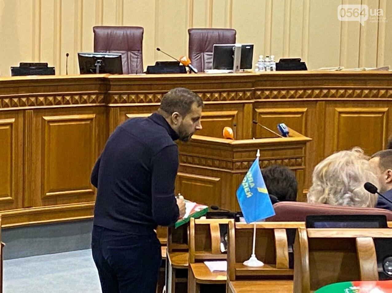 На пленарном заседании сессии 2020 год объявлен годом Криворожского городского совета, - ФОТО, ПРЯМОЙ ЭФИР, фото-9