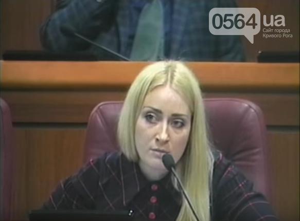 На сессии в Кривом Роге депутат публично заявила правоохранителям о покушении на ее жизнь, - ФОТО, фото-1