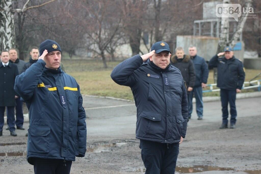 Криворожским спасателям передали спецтехнику из Китая, - ФОТО , фото-8