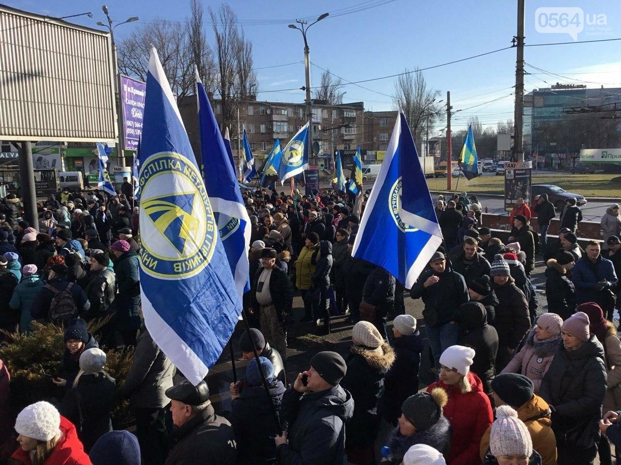 В Кривом Роге протестуют против принятия Радой нового трудового законодательства, - ФОТО, ВИДЕО, фото-6
