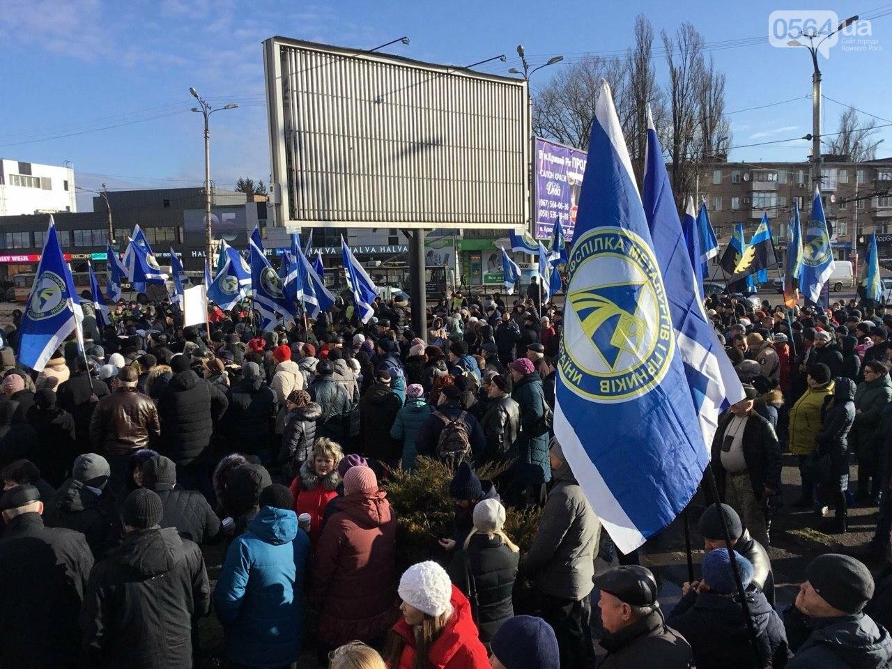 В Кривом Роге протестуют против принятия Радой нового трудового законодательства, - ФОТО, ВИДЕО, фото-8
