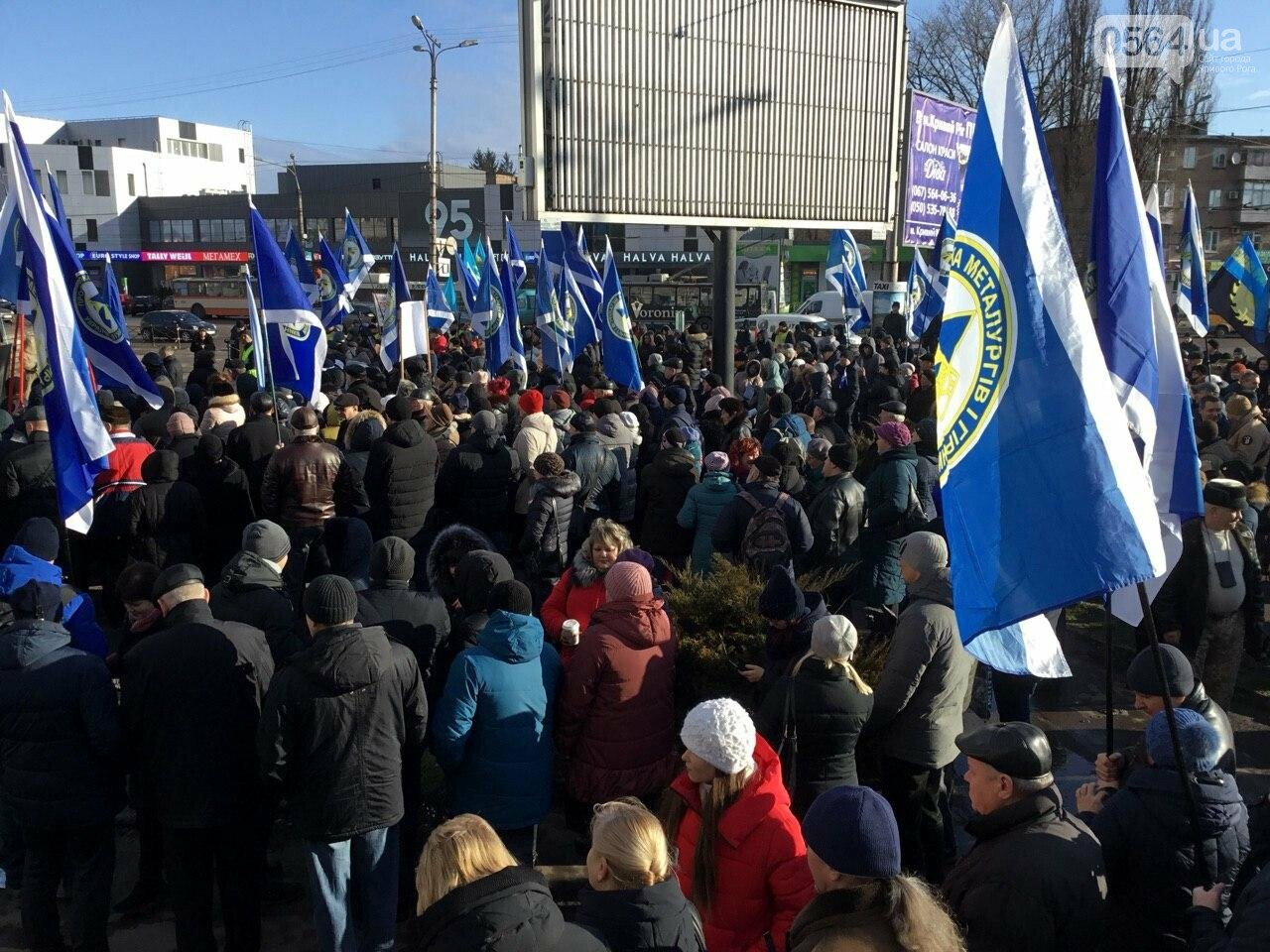 В Кривом Роге протестуют против принятия Радой нового трудового законодательства, - ФОТО, ВИДЕО, фото-9